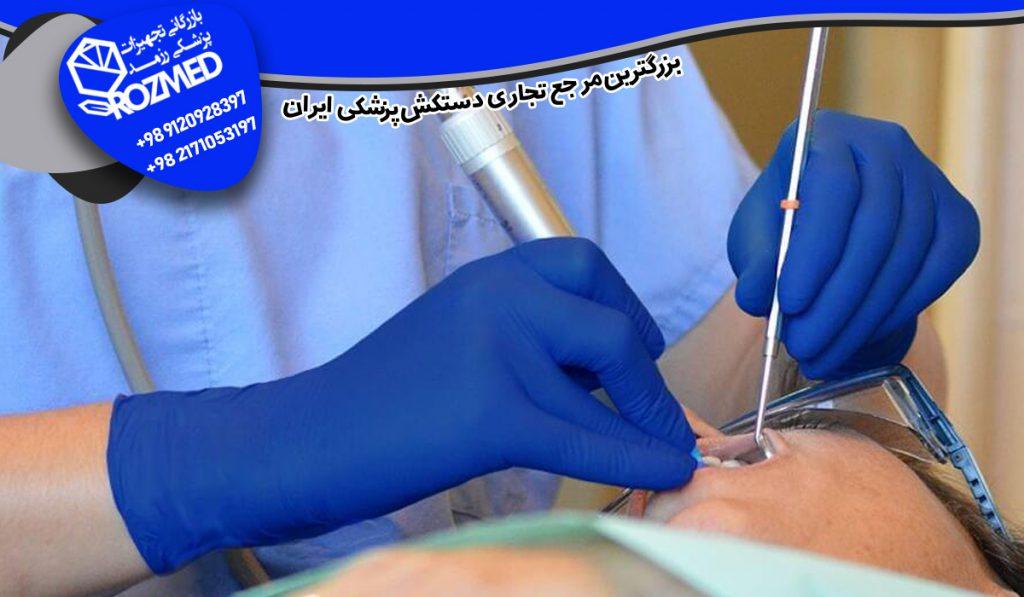 دستکش بدون لاتکس جراحی، دستکش نیتریل بدون پودر مخصوص جراحی، دستکش ضد حساسیت